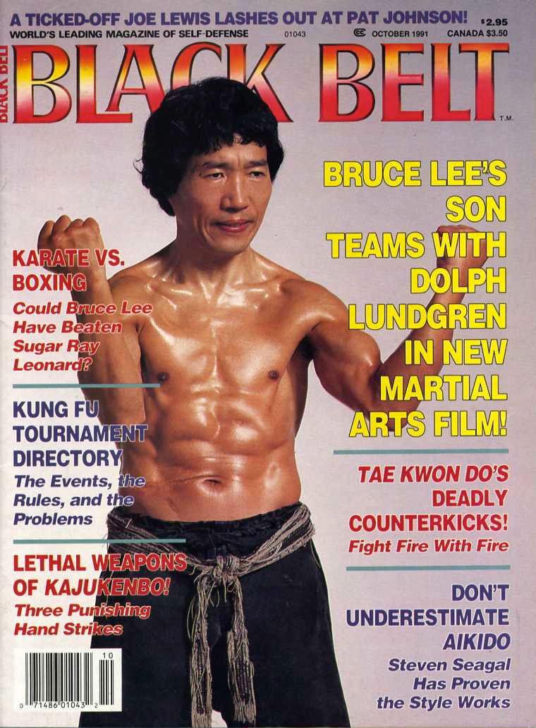 Hidy Ochiai Black Belt Magazine Cover